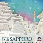 68th_sapporo snow festival