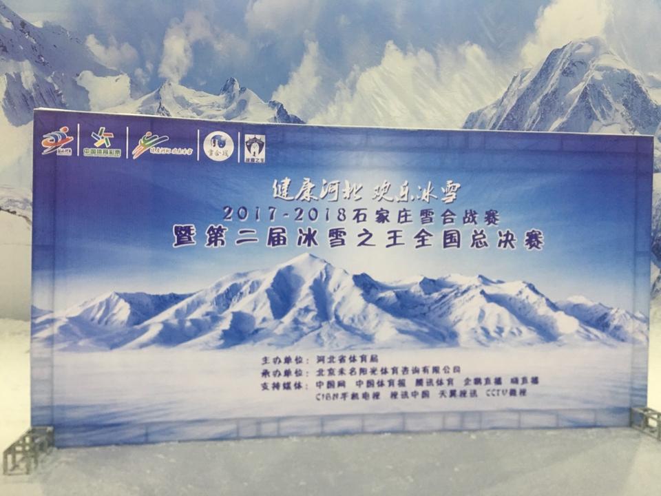 China1801