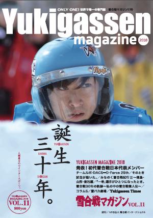 magazine v11