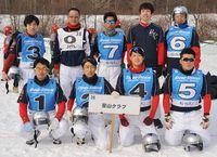 s15-Hoshiyama-Club