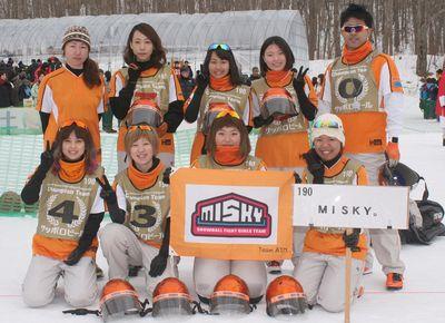 sL1-MISKY